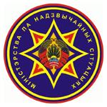 МЧС Республики Беларусь